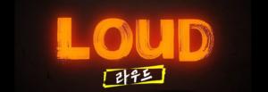 SBS LOUDロゴ